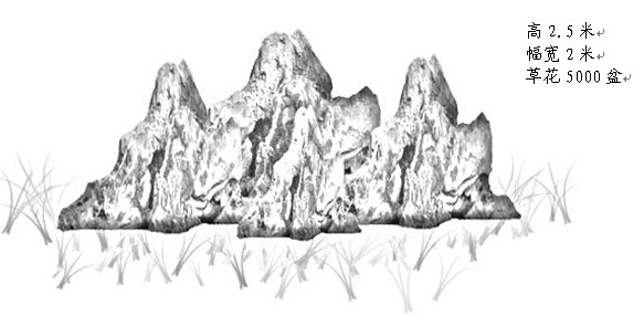 山石手绘两点透视图