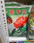君子兰轻质营养土